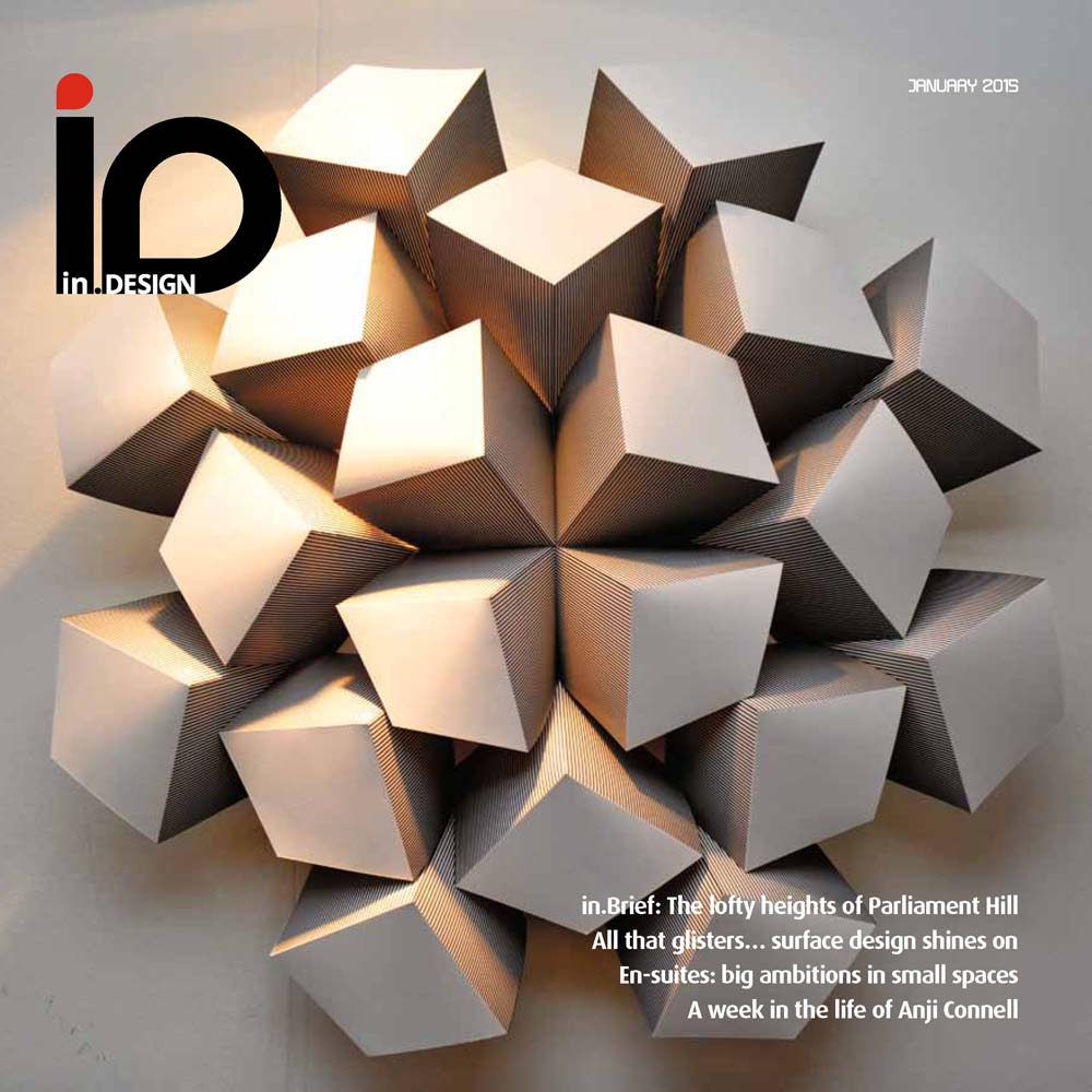 in design january 2015 cover