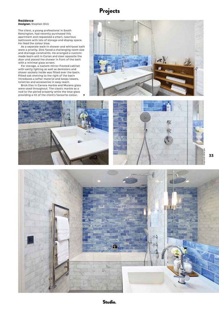 studio may2019 london bathroom feature